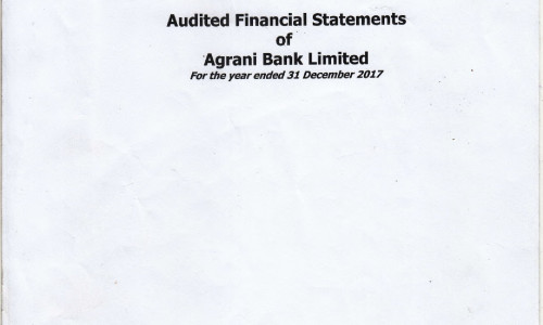 15mb Audited Annual Report 2017 - IslamicMarkets com